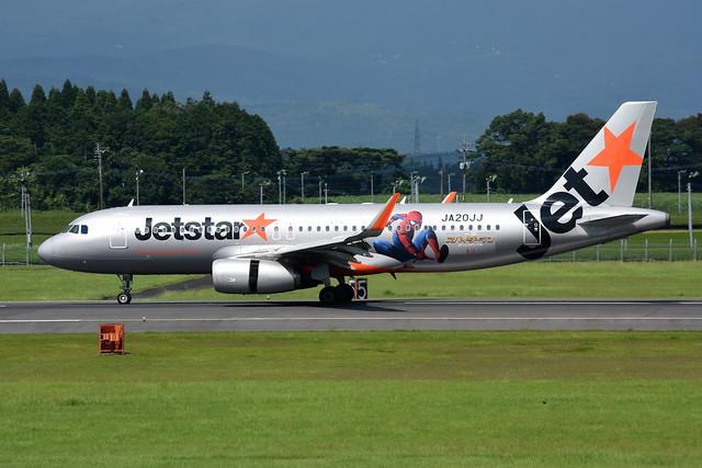 Jetstar Japan JA20JJ