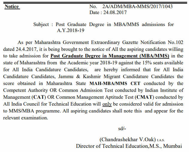 MAH CET MBA/ MMS Notification