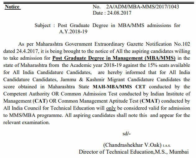 MAH CET MBA/ MMS Notification