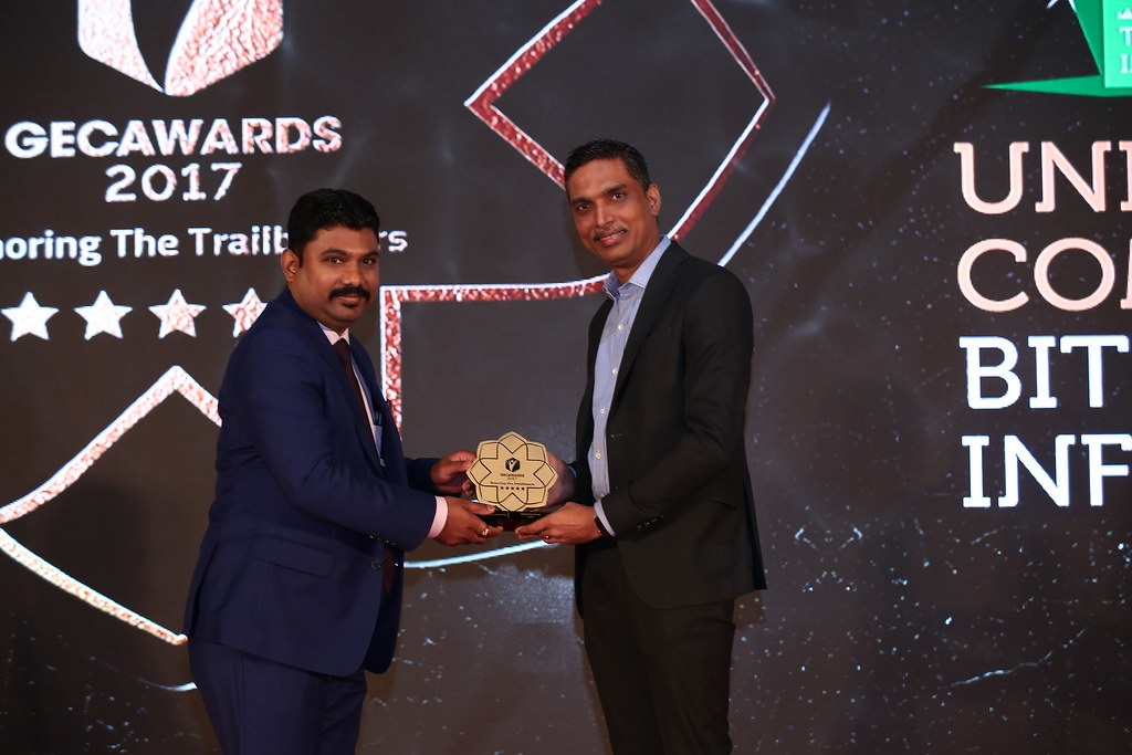 GEC Awards 2017