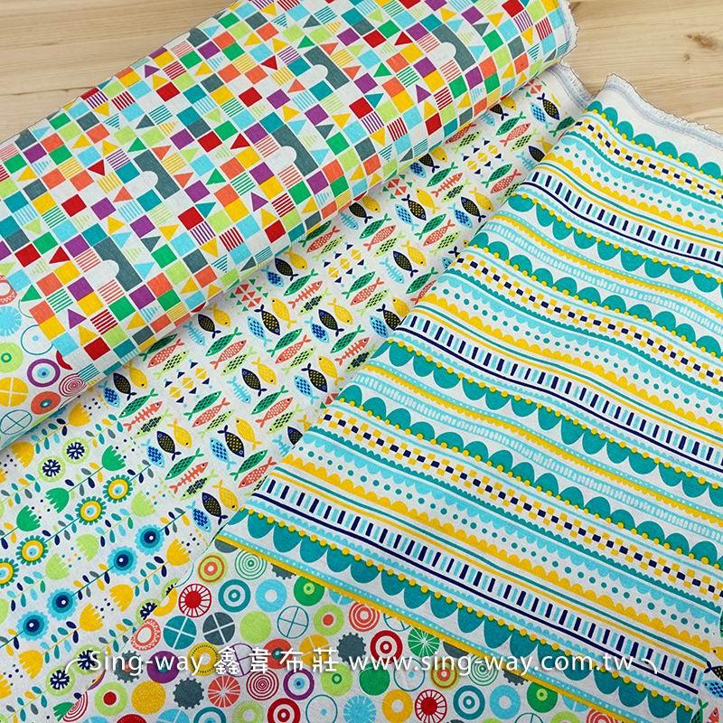 米底歡樂對圖 (2.7尺一圖) 北歐風 彩色魚群 繽紛變化圓型線條幾合 童趣花卉手工藝DIy拼布布料 CA1200009