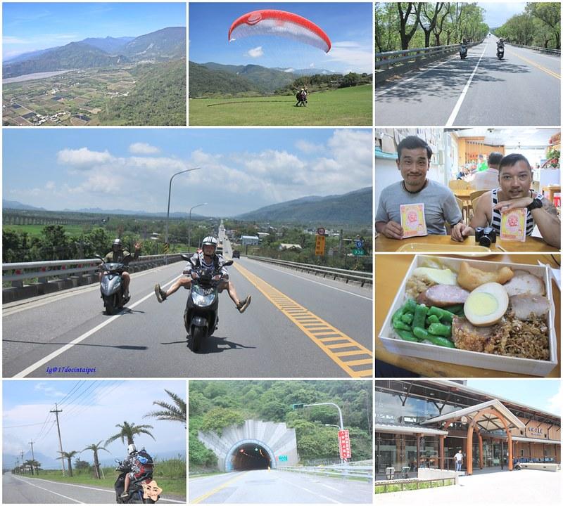 Travel-Hualien-hostel-香港人環島遊記-花蓮住宿-承億輕旅-17度c隨拍 (3)