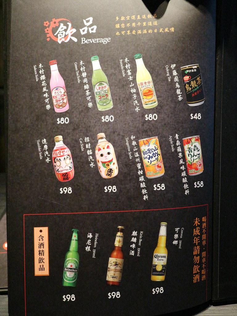 神田燒肉丼 (11)