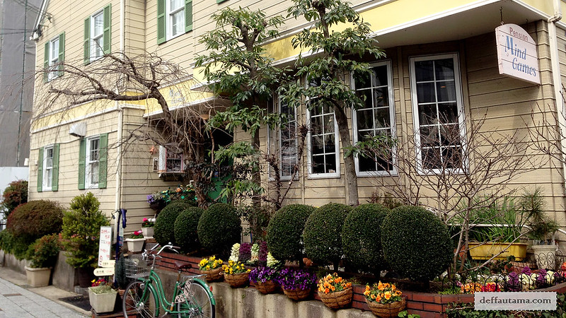 3 Hari Keliling Kyoto - Pretty House