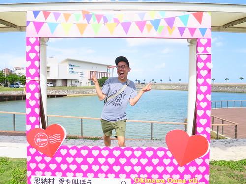 Onna no Eki, Onna-son, Okinawa