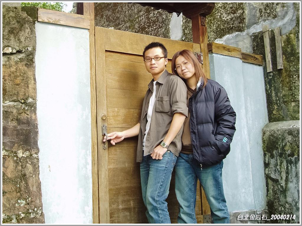 2004-02-14-金瓜石9