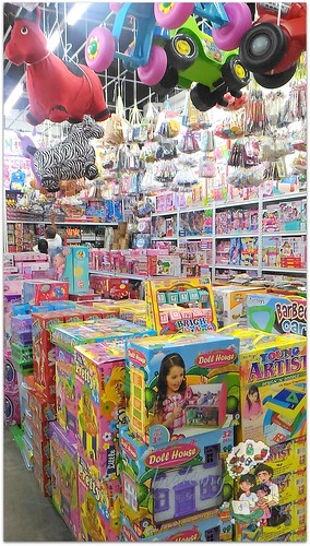 edeng's toy store market market (3)