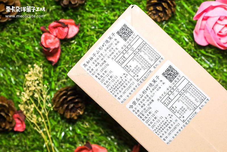 過年禮盒推薦,栗卡朵洋菓子工坊,栗卡朵洋菓子工坊價位,山形町燒菓子 @陳小可的吃喝玩樂