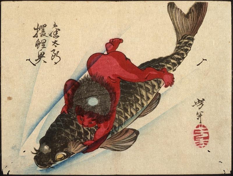 Yoshitoshi.
