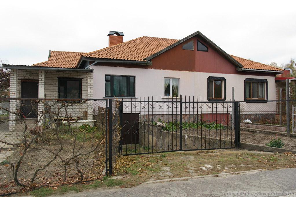 Slavutich-41
