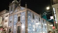 Capela de Santa Catarina ● Capela das Almas