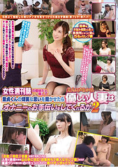 CLUB-421 If You Call Out To The Beautiful Woman Who Calls It A Coverage Of A Female Weekly Magazine, If You Tell Us The Steady Thought Of Mr. Village, A Friendly Married Woman Will Help Masturbation 2