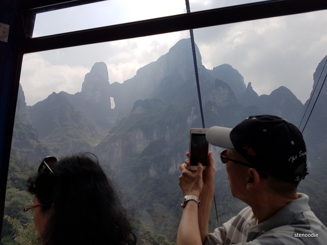 wide archway on Tianmen Mountain
