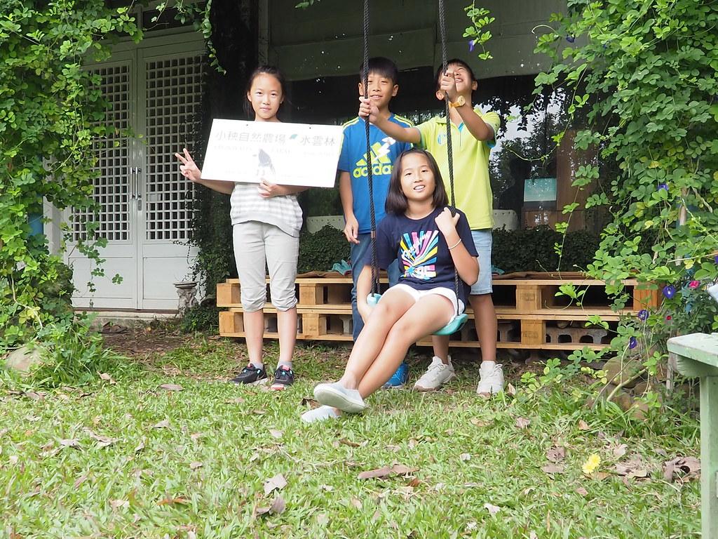 水林小秧自然農場 (2)