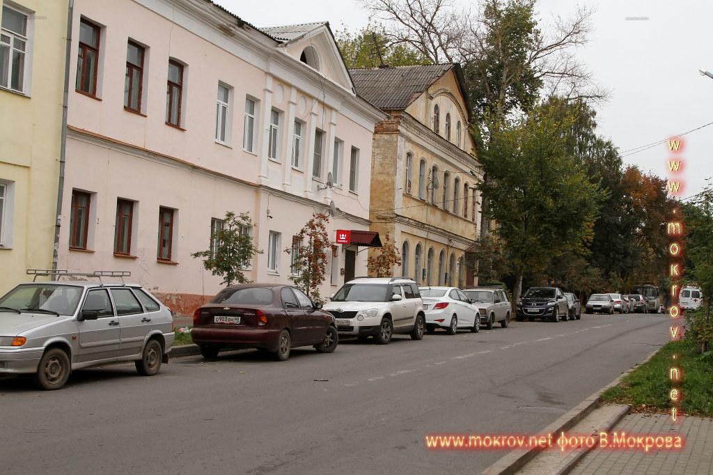 Город Калуга и фотокамера