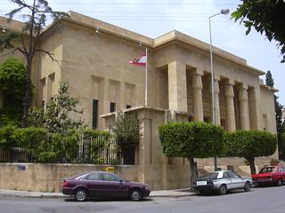 Beirut, Nationalmuseum