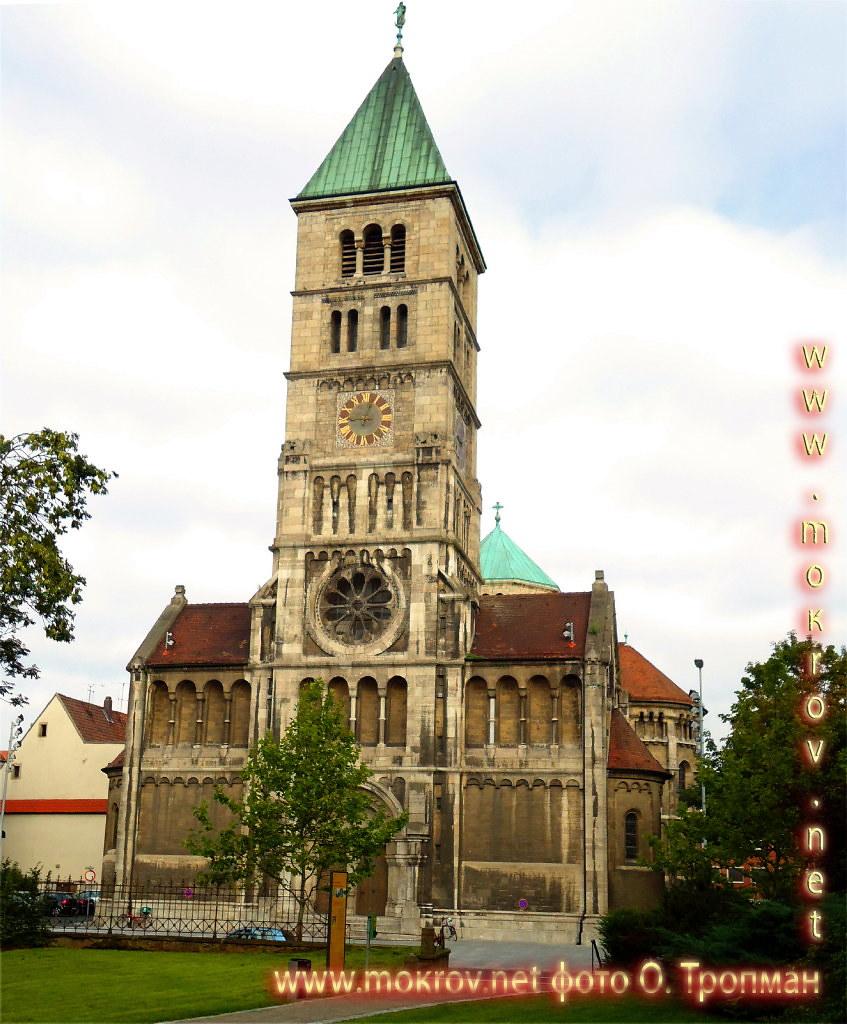 Швайнфурт и фотограф