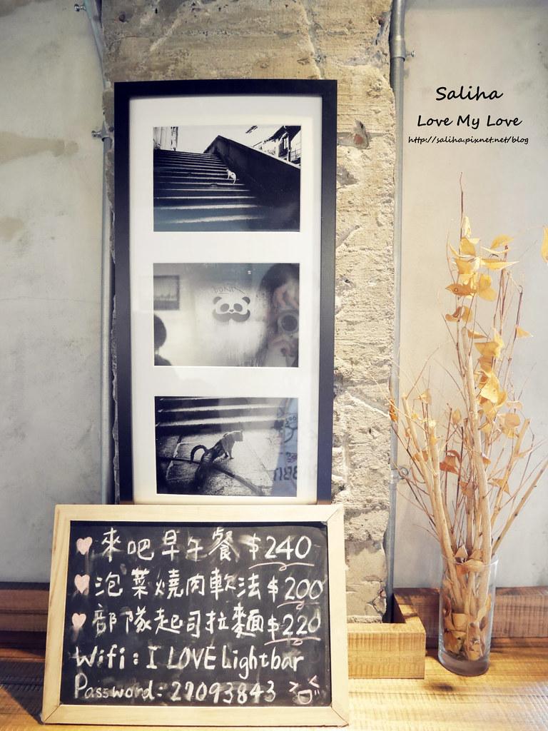 大安森林公園站附近咖啡館來吧cafe (17)