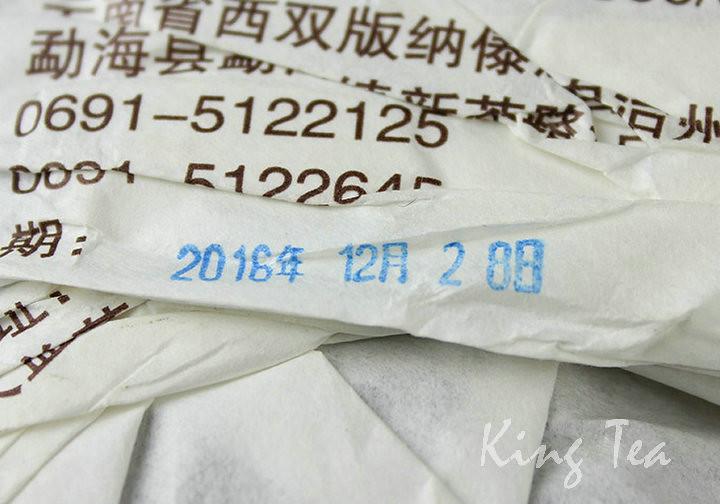 Free Shipping 2016 TAE TEA DaYi ShanYun Mountain's Flavor Cake 357g  China YunNan MengHai Chinese Puer Puerh Raw Tea Sheng Cha