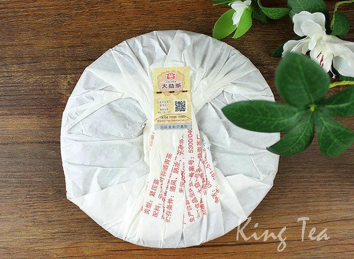 Free Shipping 2016 TAE TEA DaYi 7572 Cake 357g China YunNan MengHai Chinese Puer Puerh Ripe Tea Cooked Shou Cha