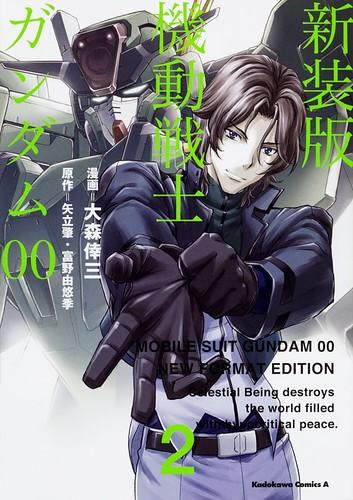 Mobile Suit Gundam 00 (Vol.2)