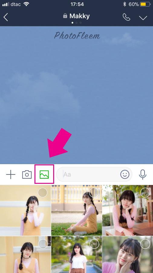 LINE send high quality image