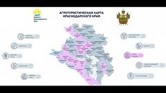 Эногастрономический потенциал курортов Краснодарского края представлен в Санкт-Петербурге