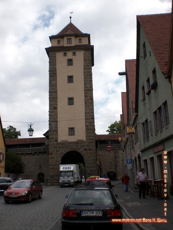 Город Ротенбург