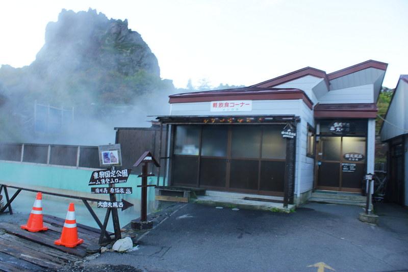20130929_栗駒山_1003