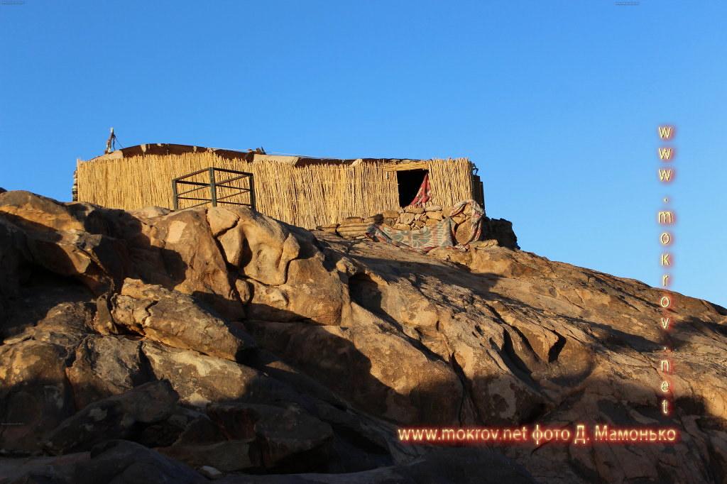 Синайские горы — Египт с фотокамерой прогулки туристов