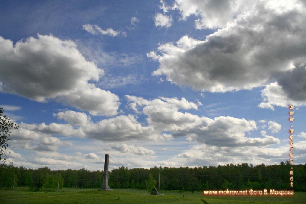 Музей-заповедник «Бородинское поле»  и фотограф