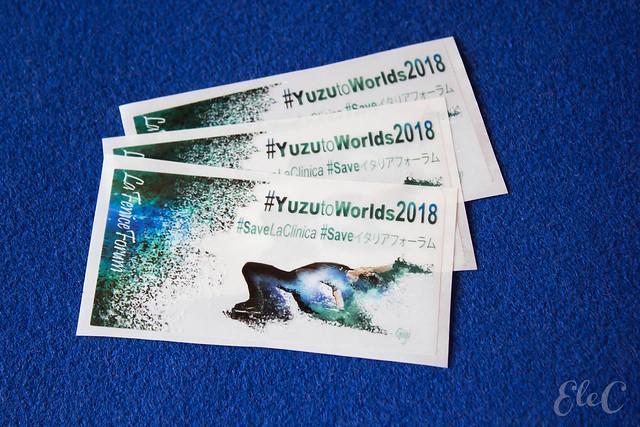 Adesivi #YuzutoWorlds2018 by LaClinica Yuzuru Hanyu tesoro yuzuriano
