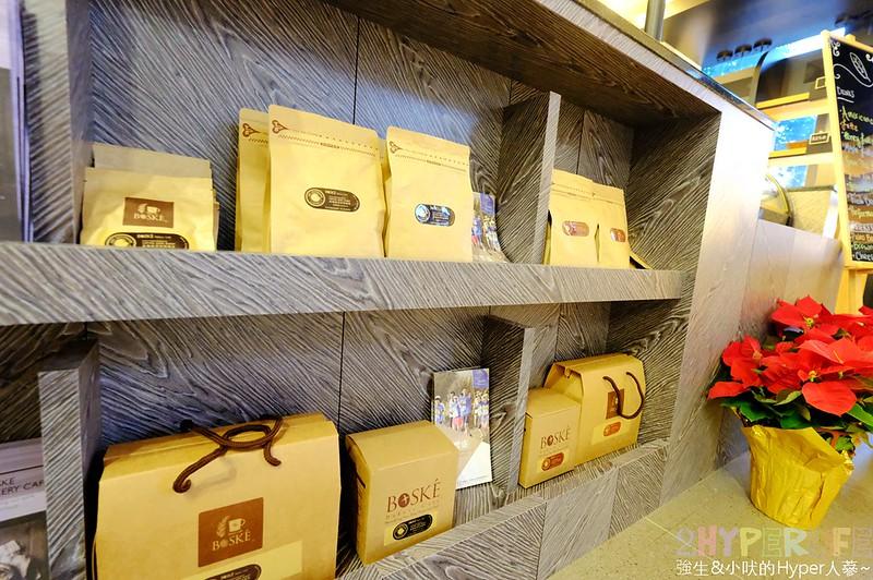 BOSKE Bakery Cafe咖啡麵包坊,BOSKE Cafe,台中咖啡,台中美食,台中麵包 @強生與小吠的Hyper人蔘~