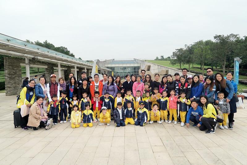 2017-2018年度親子大旅行~香港濕地公園-望級(K2)