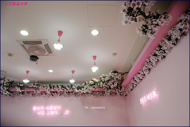 桃園 浪漫廚房