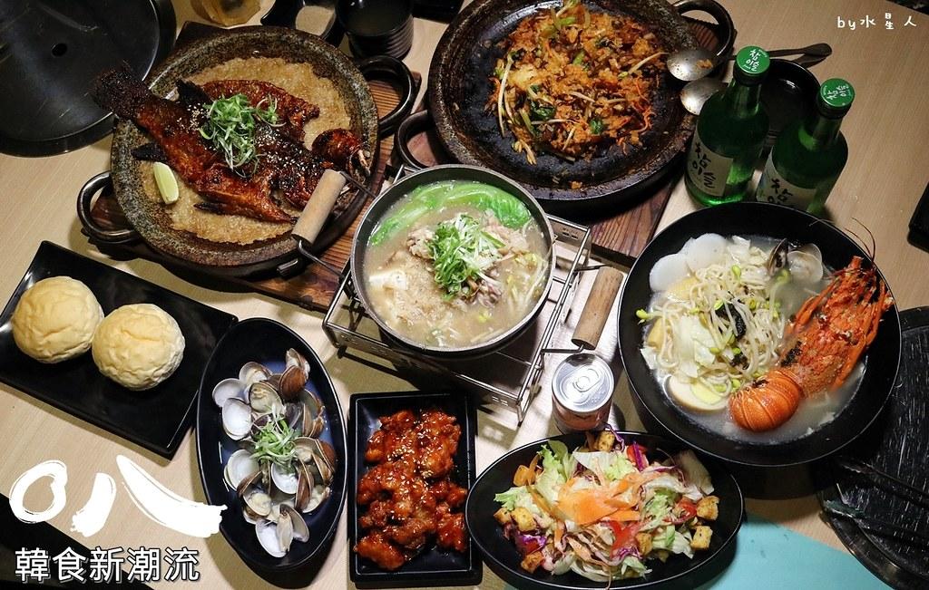 24002433827 c324b51a43 b - 熱血採訪|O八韓食新潮流,平價創意韓式料理,石鍋拌飯份量十足