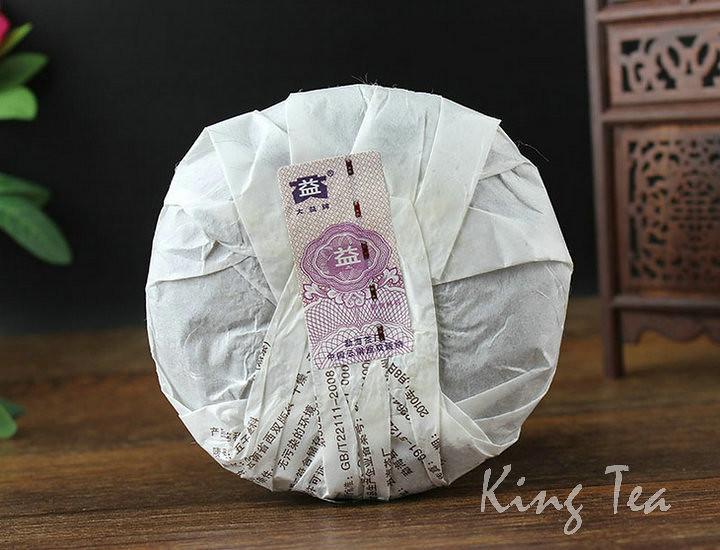 Free Shipping 2010 TAE TEA DaYi WuZiDengKe Cake Beeng YunNan MengHai Pu'er Pu'erh Puerh Ripe Cooked Tea Shou Cha