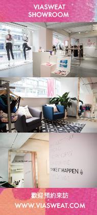 Showroom Appt