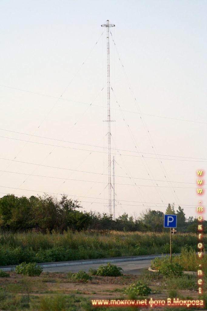 Поселок Поласовка и ее антенна.