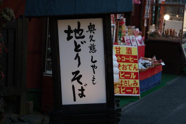 20161231-奥久慈男体山-0498.jpg