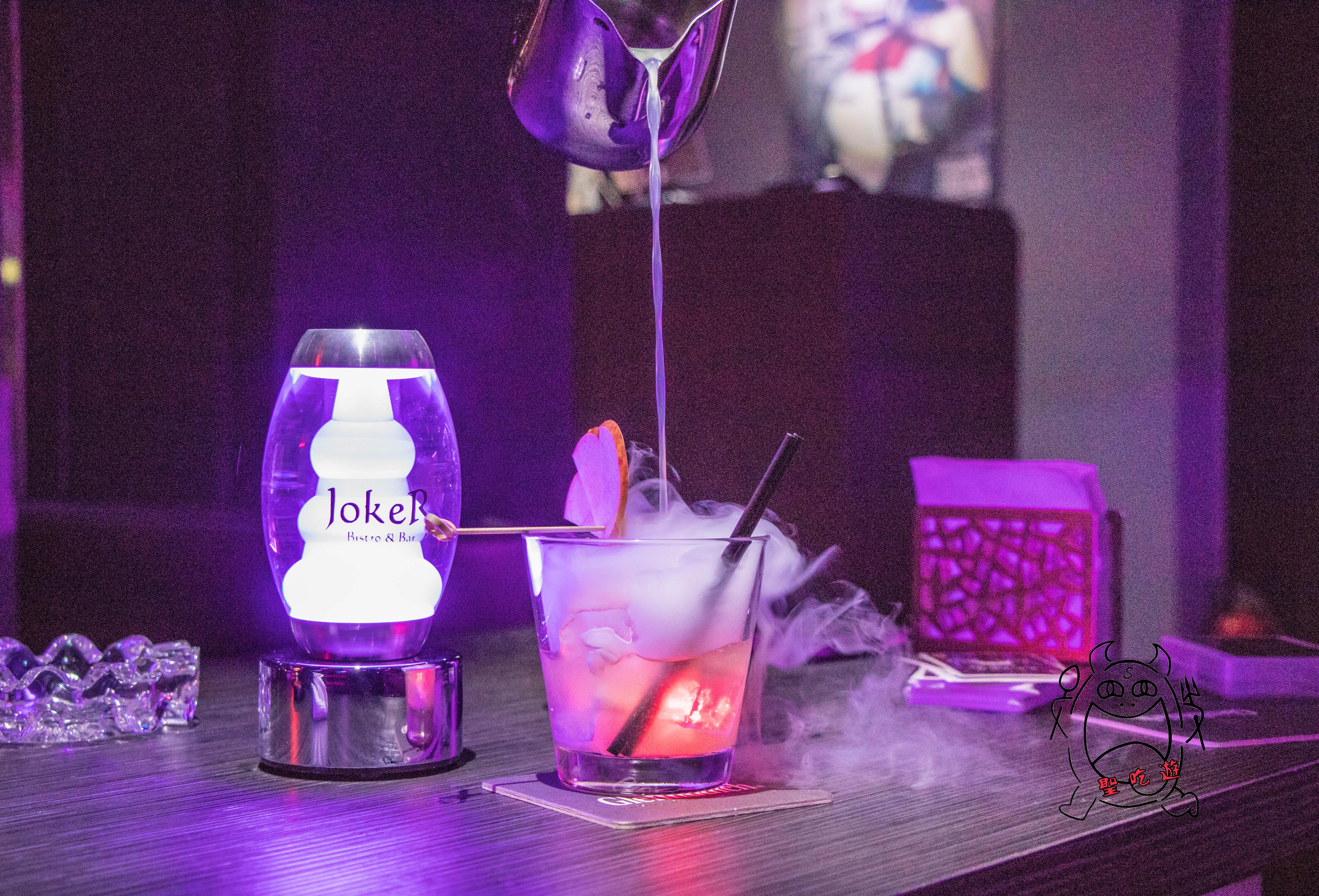 JokeR Bistro & Bar