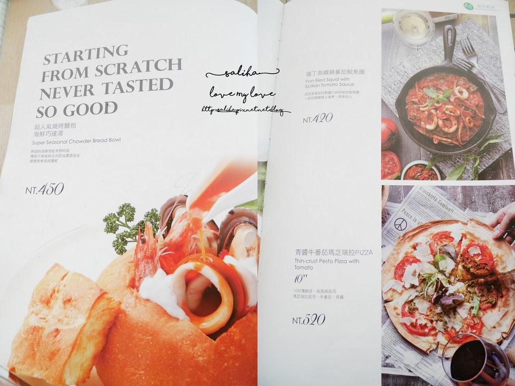 新店碧潭風景區水灣BALI 景觀餐廳菜單價位menu價格 (2)