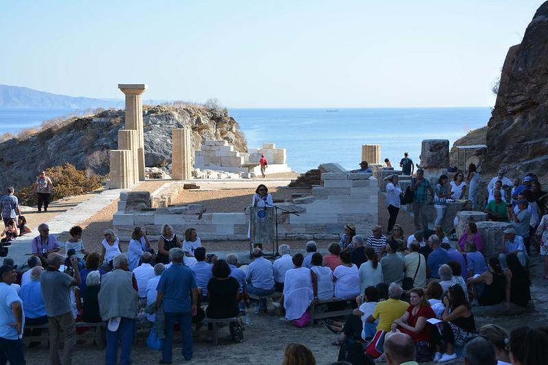 Local Award Ceremony for the Ancient city of Karthaia in Greece