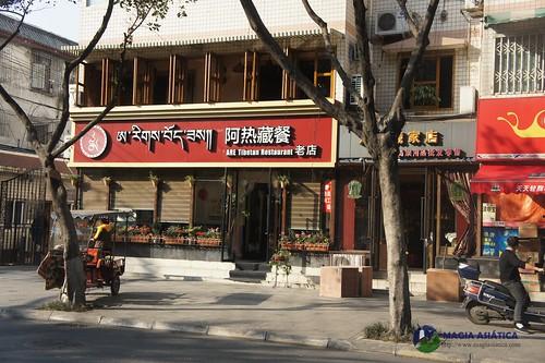 Barrio tibetano de chengdu 49
