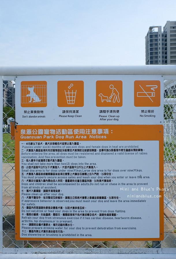 台中寵物公園~泉源公園02