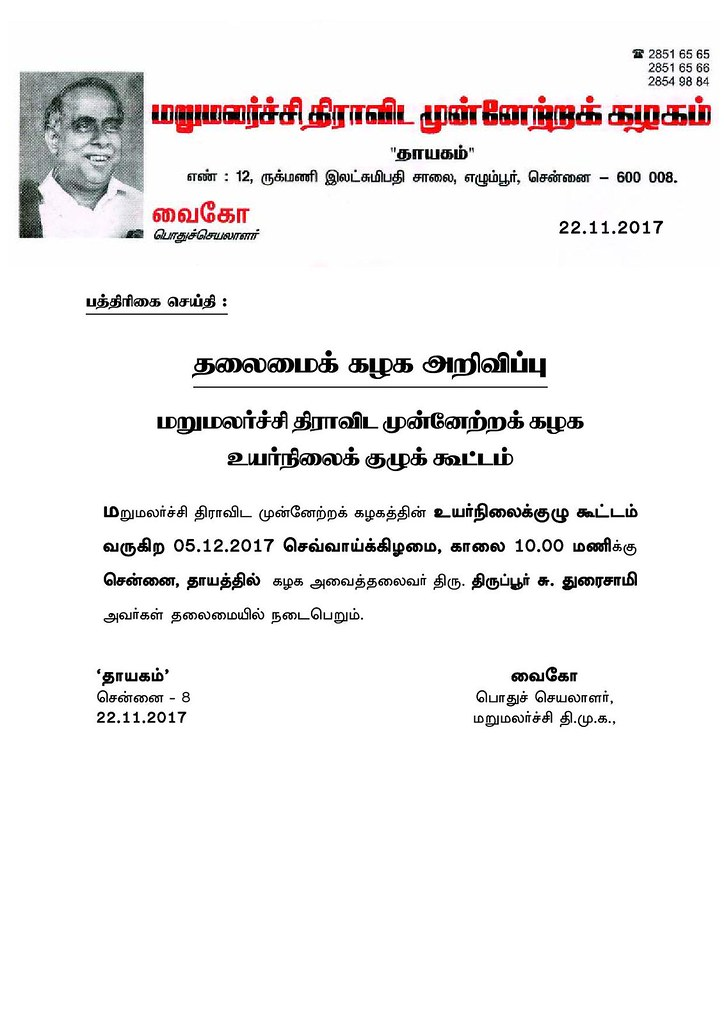 Press Release(3)_000001