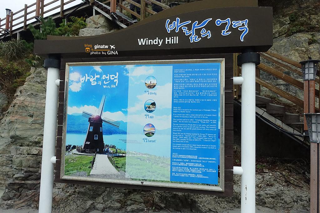 【慶尚南道必去景點】2020巨濟島一日遊|風之丘(바람의 언덕) 近釜山、大邱 韓綜《兩天一夜》及多部韓劇取景地 @GINA環球旅行生活|不會韓文也可以去韓國 🇹🇼