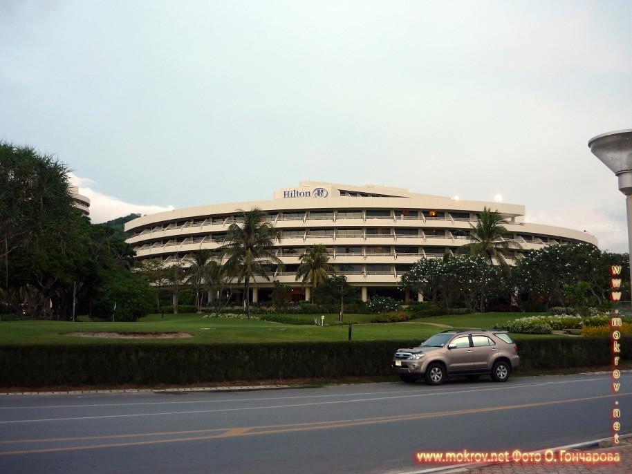 Отель Нилтон в Таиландег фотографии сделанные как днем, так и вечером