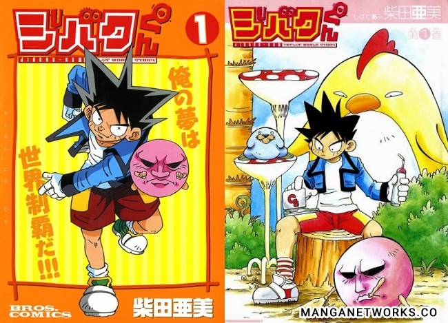 37650877875 2d30f11403 o d TOP 10 Nữ Mangaka thú vị nhất do độc giả Nhật Bản bình chọn