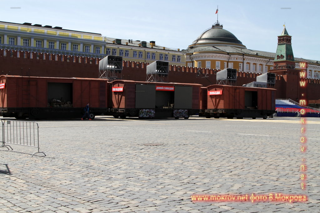 Кремль Парад победы 2015